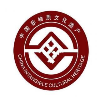 福建省非物质文化遗产
